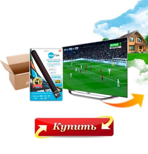 домашние дециметровые антенны для цифрового телевидения