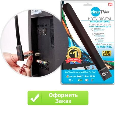 подключение жк телевизора к антенне